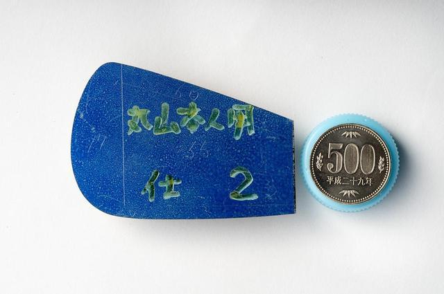 画像: ブリヂストンスポーツに保管されている丸山茂樹本人用(MR-23)の外形プレート