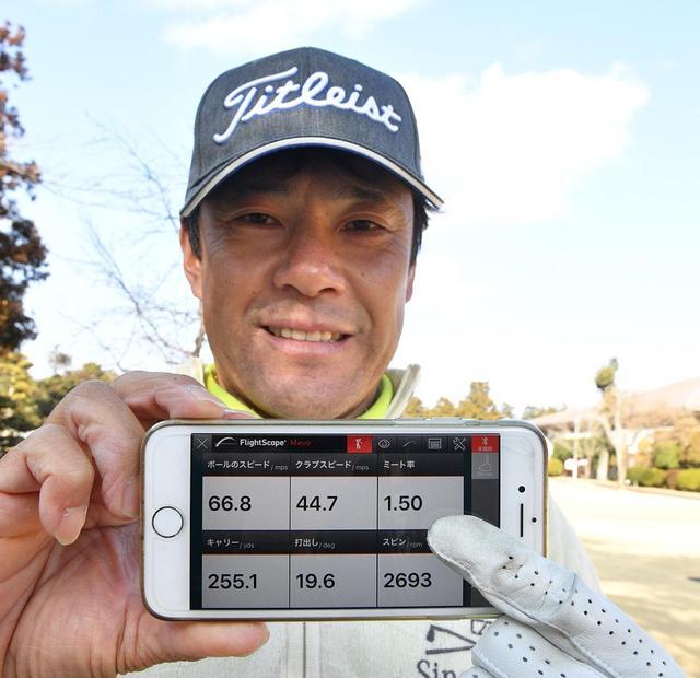 画像: ミート率が上がれば飛距離は必ず伸びる。「アマチュアはミート率『1.45』を目標に」(今野)