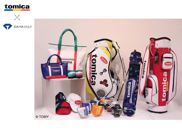 """画像: [AD]  あのトミカ? そう「あのトミカ」です! 懐かしくて新しい、tomicaのグッズを""""ダイヤゴルフ""""のブースに観に行こう【ジャパンゴルフフェア特集】 - みんなのゴルフダイジェスト"""