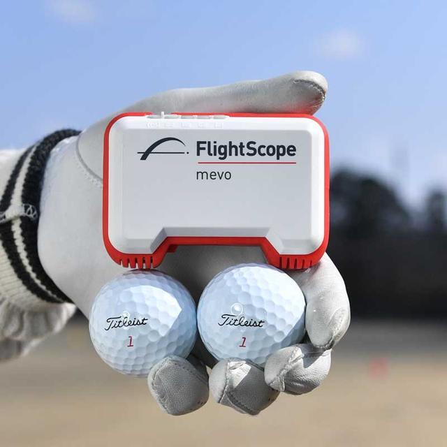 画像: 【弾道測定器】FlightScope mevo(フライトスコープ ミーボ)|ゴルフダイジェスト公式通販サイト「ゴルフポケット」