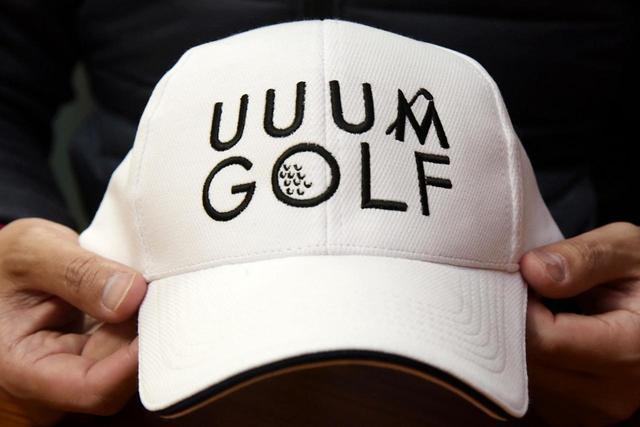 画像: 中井学自身は2018年2月に開設されたゴルフ動画を手掛ける「UUUM GOLF」と所属契約している