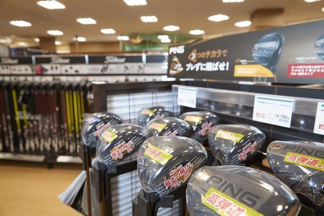 画像: 新商品クラブを選ぶにはまだスウィングの固まっていない初心者にはハードルが高いかも…