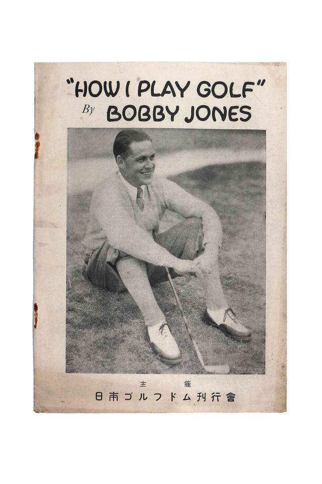 画像: 「球聖」と呼ばれるボビー・ジョーンズ。1920年代に活躍した彼の時代、ゴルフのシャフトはカーボンでなく、スチールですらなく、ヒッコリー(木)だった。当然、今とは打ち方も異なる