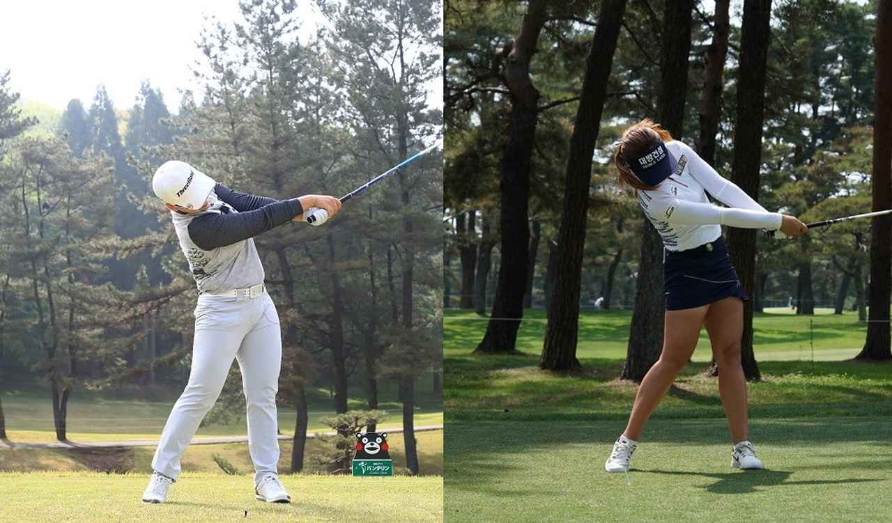 Images : 10番目の画像 - シン・ジエ(写真左)とイ・ジョンウン6(写真右)のドライバー連続写真の比較 - みんなのゴルフダイジェスト