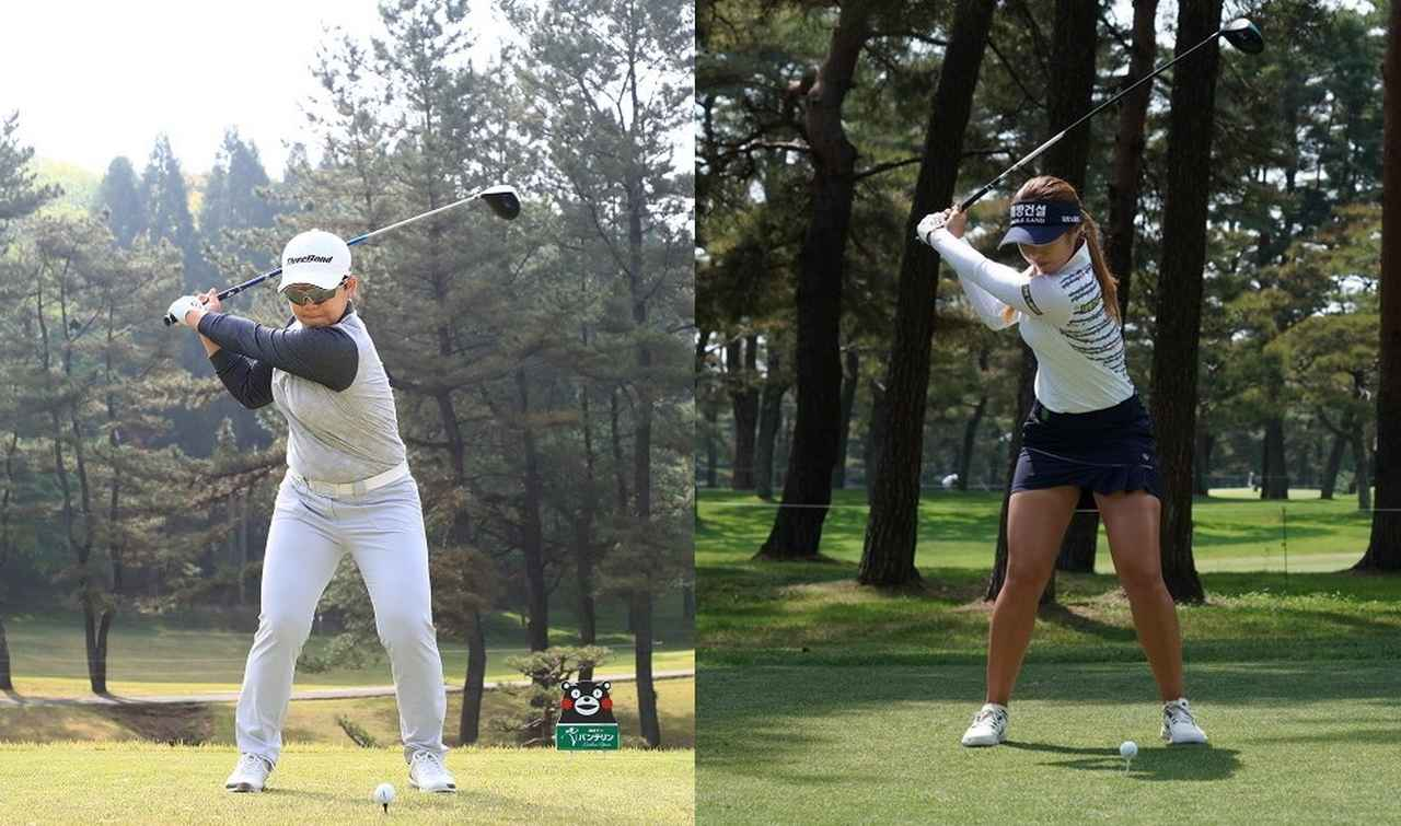 Images : 6番目の画像 - シン・ジエ(写真左)とイ・ジョンウン6(写真右)のドライバー連続写真の比較 - みんなのゴルフダイジェスト