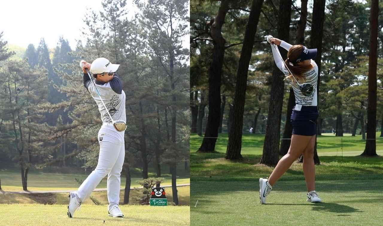 Images : 12番目の画像 - シン・ジエ(写真左)とイ・ジョンウン6(写真右)のドライバー連続写真の比較 - みんなのゴルフダイジェスト