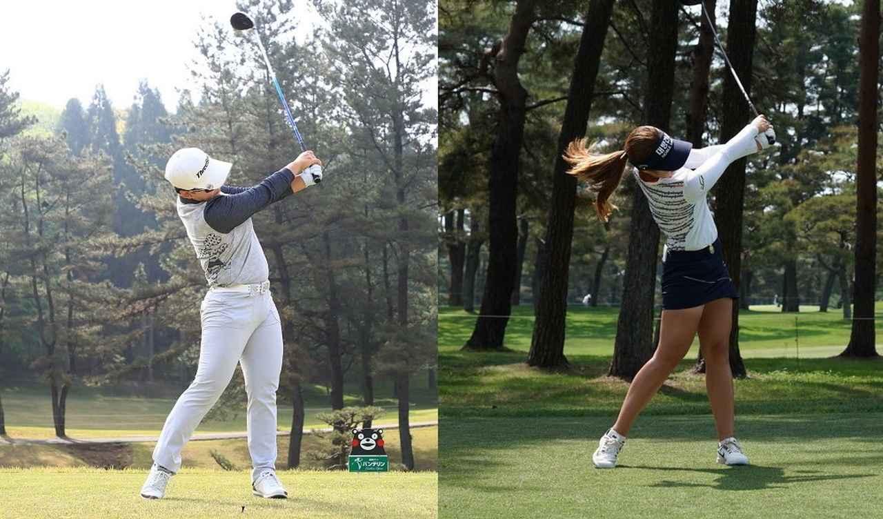 Images : 11番目の画像 - シン・ジエ(写真左)とイ・ジョンウン6(写真右)のドライバー連続写真の比較 - みんなのゴルフダイジェスト