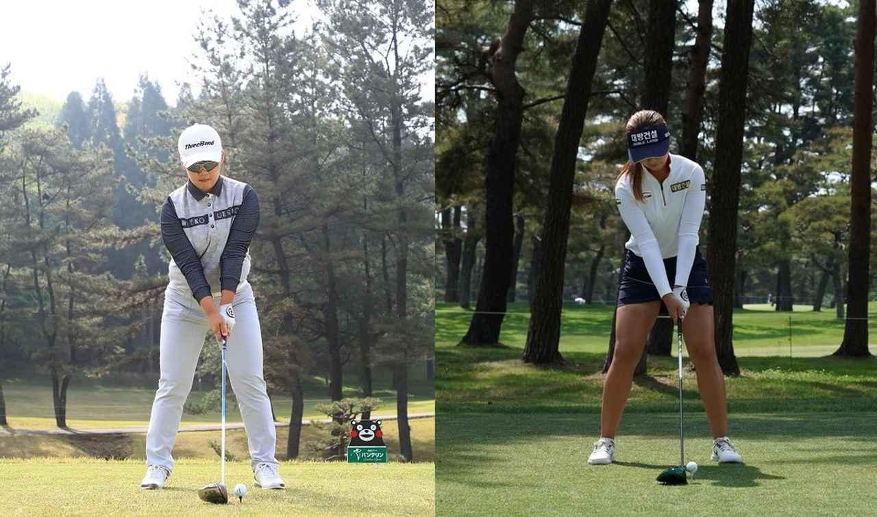 Images : 1番目の画像 - シン・ジエ(写真左)とイ・ジョンウン6(写真右)のドライバー連続写真の比較 - みんなのゴルフダイジェスト