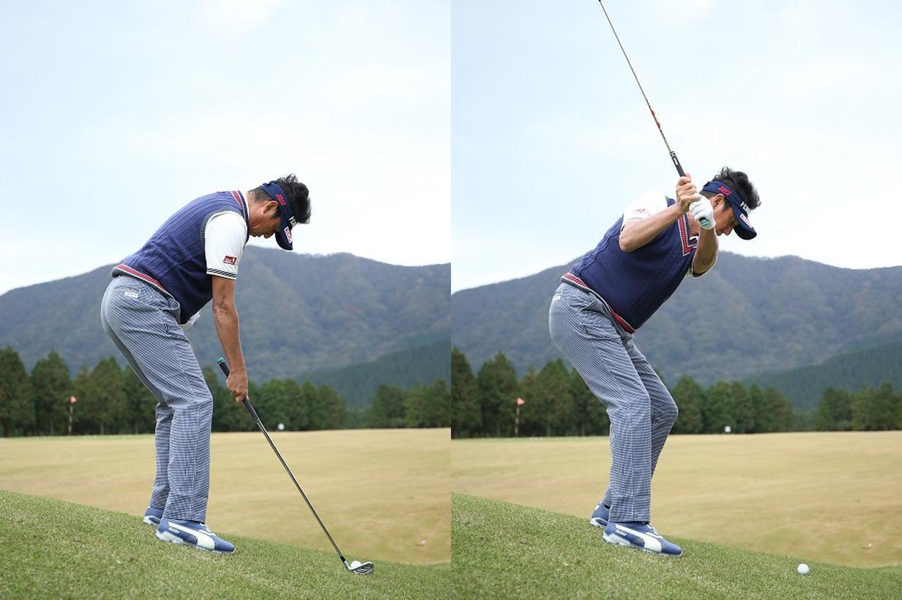 画像: 少しだけかかと体重でひざを曲げすぎずに立ち、前傾を深くして構える。座面の高いイスに腰掛けるようなイメージ