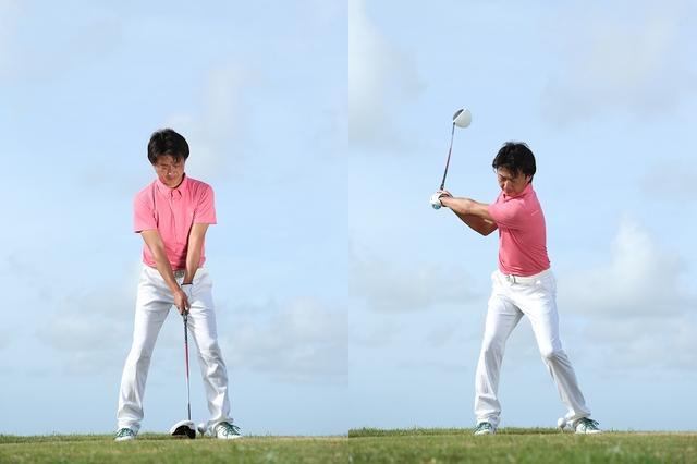画像: 始動は真っすぐなどと意識せず、ハンドルを右に切るのと同じ動きとクラブを上げる。この動きだけで意識しなくても体重移動は起きる