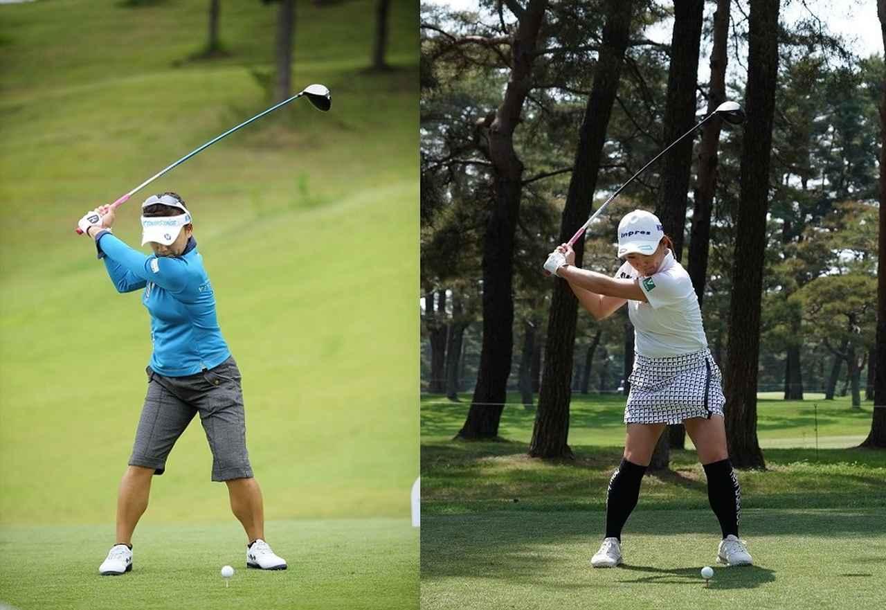 画像: 写真3:切り返しを比べると左の写真では右の肩が見え上体の開きがやや早く見える