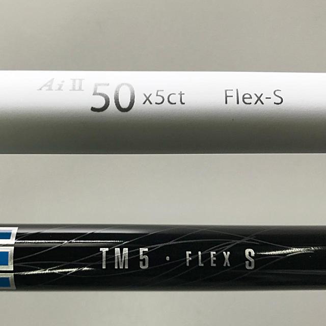画像: 同じ「フレックスS」の表記でも、硬さが同じわけではない