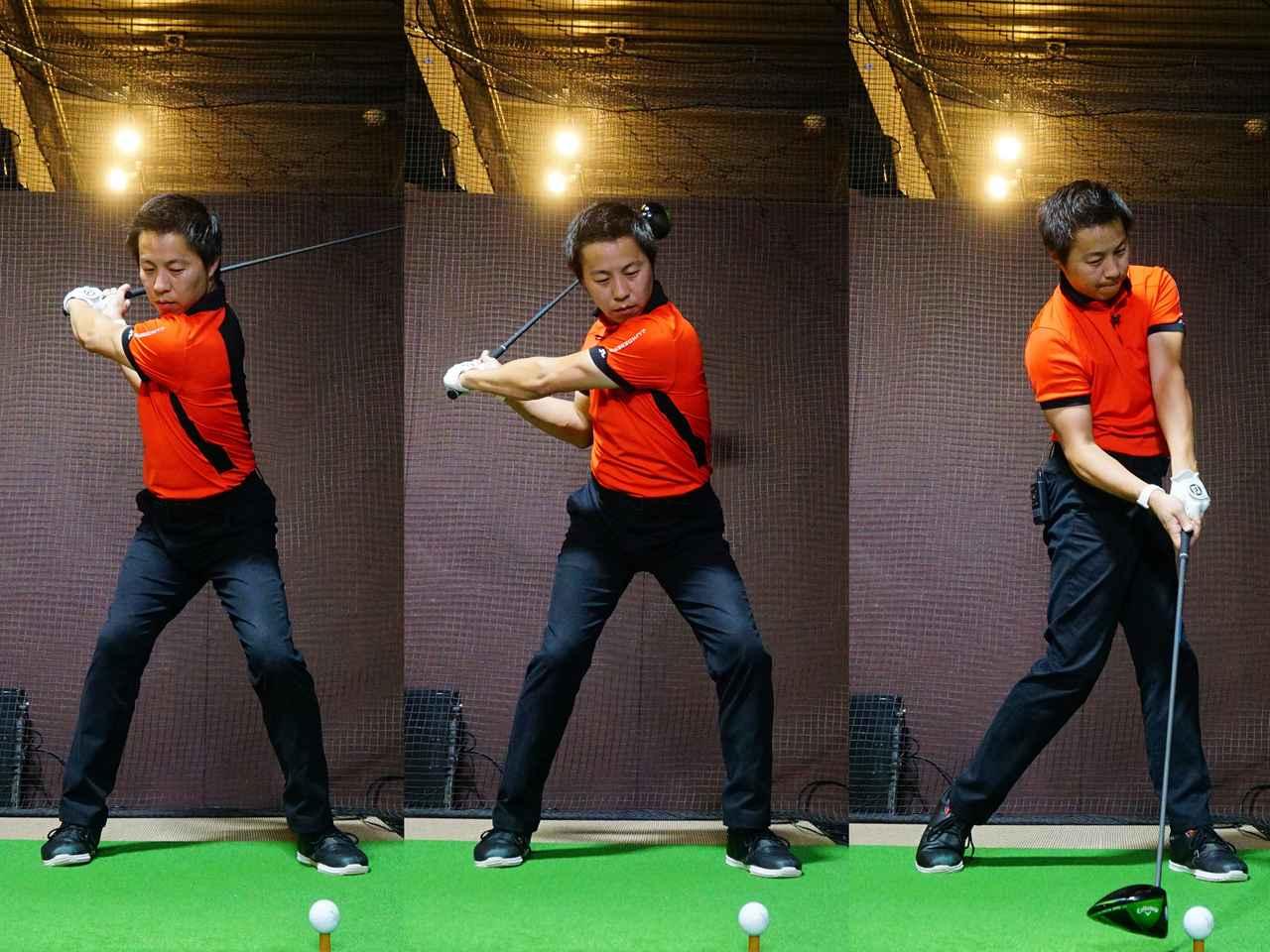 画像: トップでつくった捻転差を維持しながらダウンスウィングすることで効率良いインパクトを迎えられる