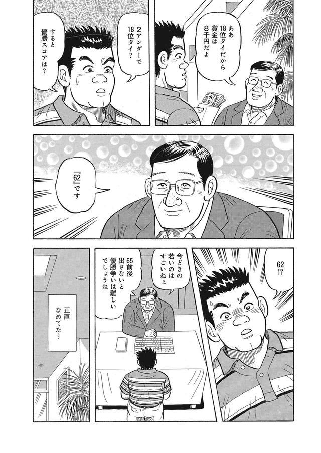 """画像7: 今度の舞台は""""ミニツアー""""!"""