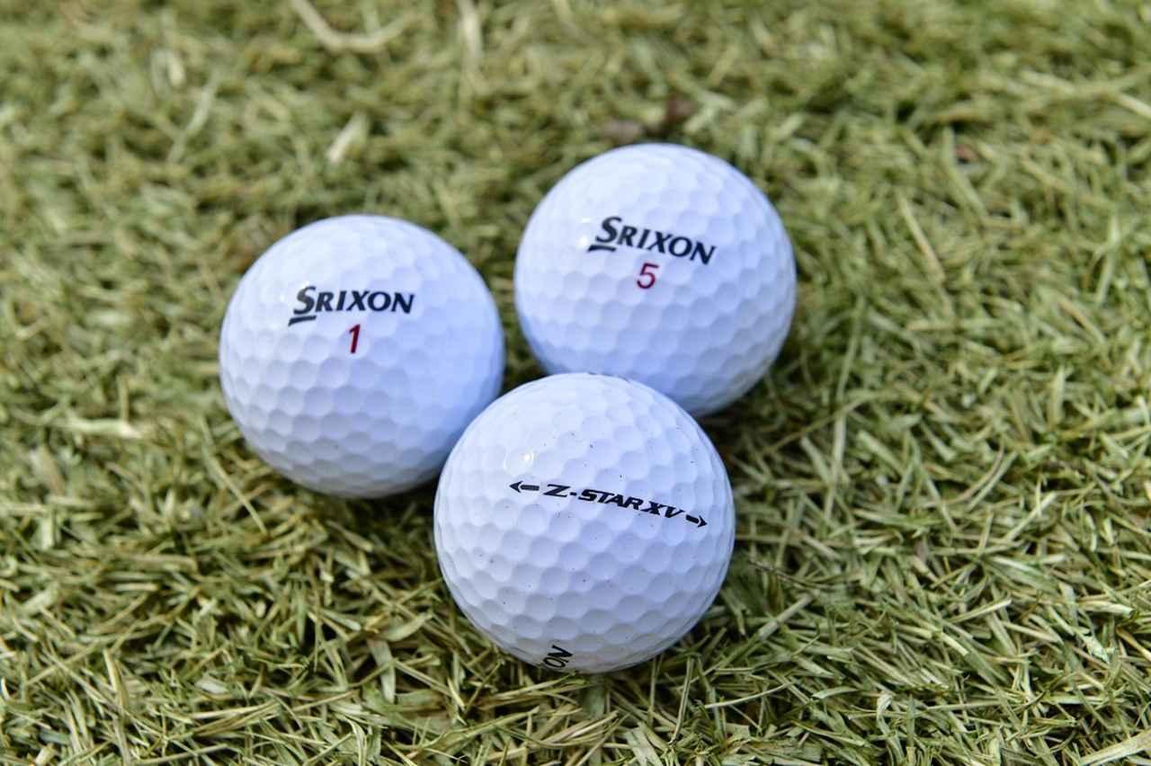 画像: 松山英樹プロも使用する大人気ツアーボール。スピン系の「Z-STAR」か飛び系の「Z-STAR XV」のどちらか1ダースを贈呈