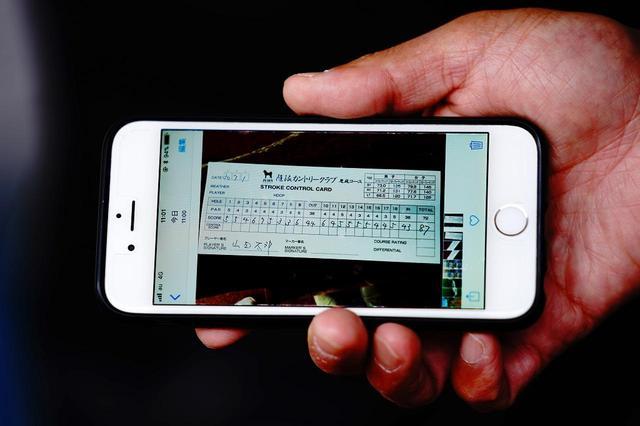 画像: スマートフォンで写真を撮って送るだけで参加可能