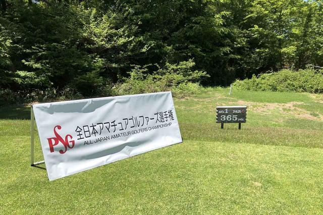 画像: 全国から腕に自信のあるアマチュアたちが集結する全日本アマチュアゴルファーズ選手権、その地区決勝に参戦