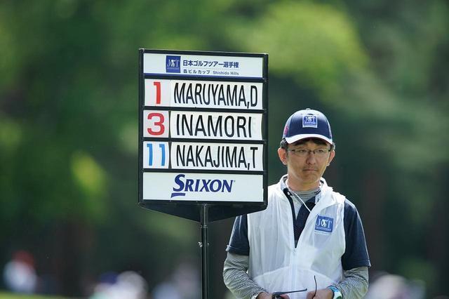 画像: 中嶋は2日間を戦い抜き、11オーバー118位タイで予選落ちを喫した