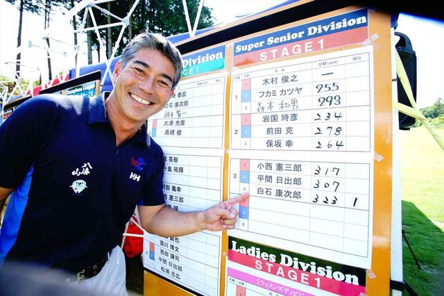 画像: ドラコン日本選手権スーパーシニアディビジョンの第1予選と第2予選を連覇した海洋冒険家の白石康次郎