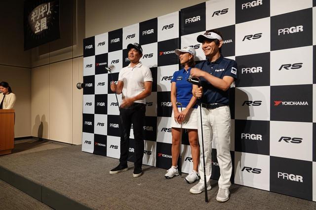画像: 発表会には矢野東(左)、原江里菜(中)、内藤雄士(右)らが登壇し、盛り上げた