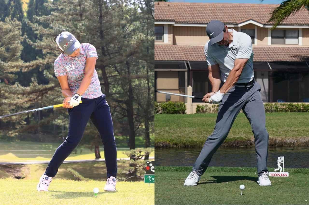 画像: 下半身の使い方、右腕の絞り……頭を右肩に向けて倒す動きも共通している
