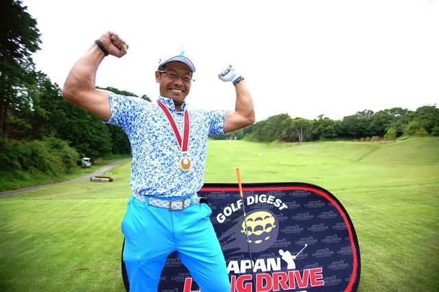 画像: 354ヤード飛ばし、「チャンピオンズリーグ」を制した山崎泰宏