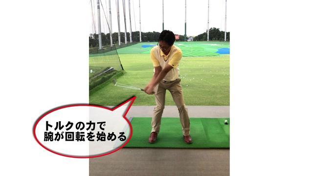 画像: 【Lesson】パッシブトルクって一体なんだ? youtu.be