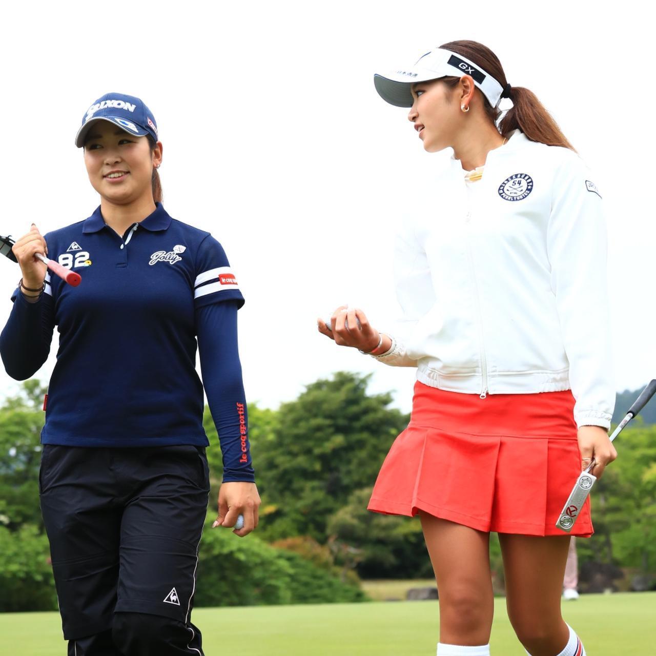 画像: 今シーズン注目の原英莉花(右)と田村亜矢(左)。ともにジャンボこと尾崎将司の直接指導を受けている