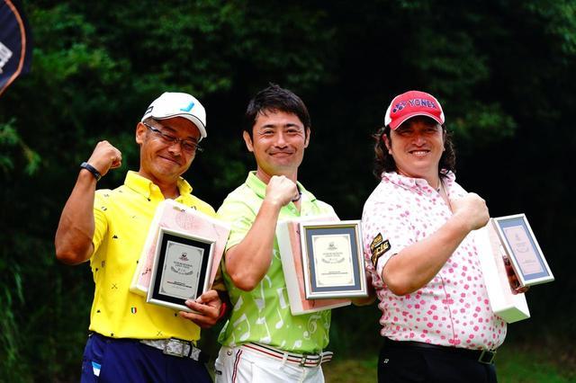 画像: シニアディビジョンの優勝者は近藤鉄也(写真中央)。2位に山崎泰宏(写真左)、3位に岡部健一郎(写真右)と続いた。
