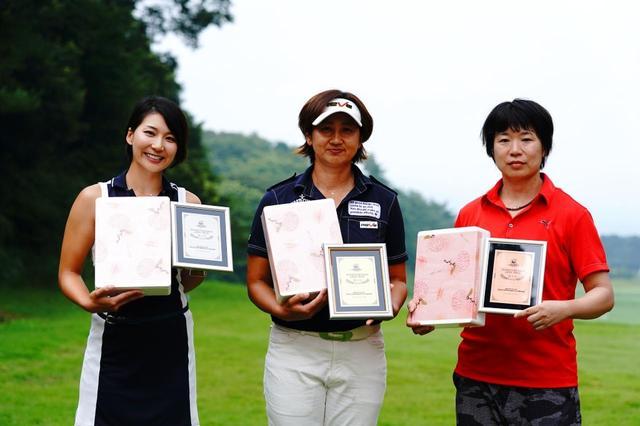 画像: ウィメンズディビジョンはベテランの齊藤かおり(写真中央)が優勝。杉山美帆(写真左)が2位、山添麗子(写真右)が3位となった