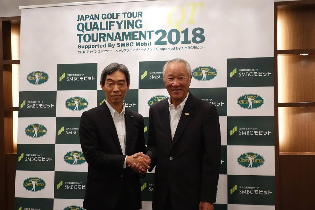 画像: 手を取り合うSMBCモビットの中辻信之代表取締役社長(左)とJGTO青木功会長(右)