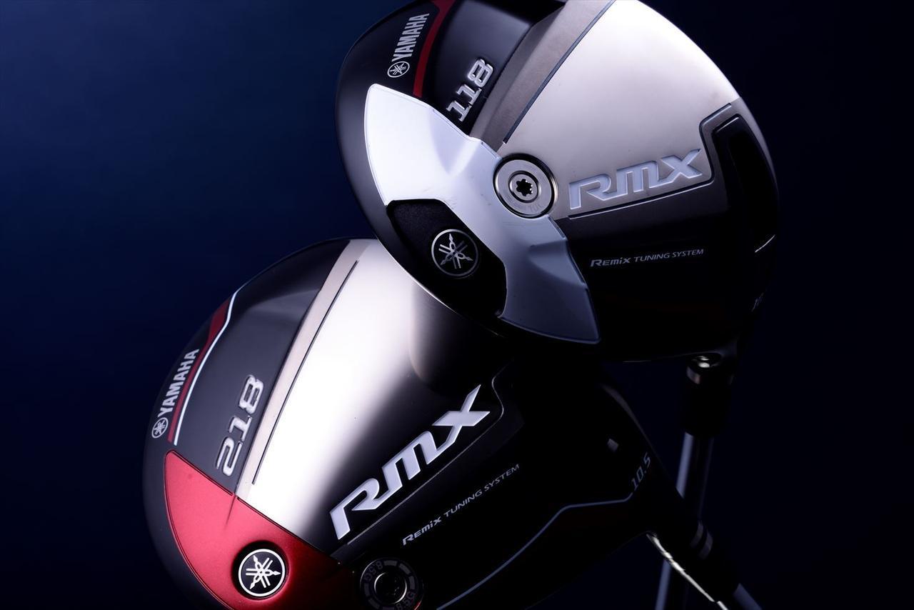 画像: ブランドはひとつ、モデルは複数というのが最近のトレンドだ。写真はヤマハの「RMX118」(右)と「RMX218」(左)