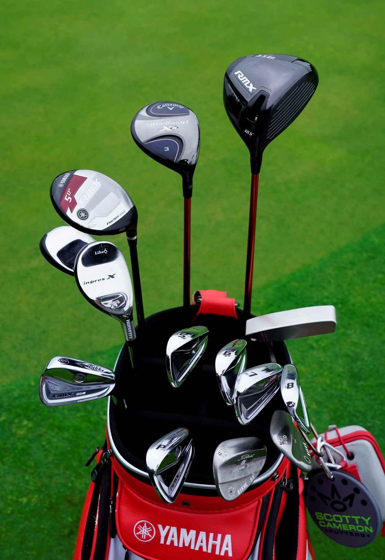 Images : 8番目の画像 - 藤田寛之の14本 - みんなのゴルフダイジェスト