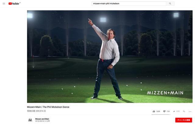 画像: ミケルソンのキレのある動きは必見だ(写真はYouTubeの画面をキャプチャしたもの) www.youtube.com