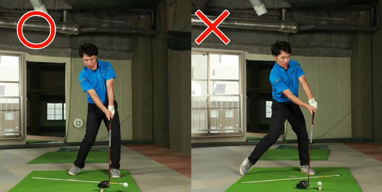 画像: 右に曲がるのを恐れて目標ラインを右から左に横切るように打ってしまうことで、かえってボールが右に曲がりやすくなってしまう(写真右)