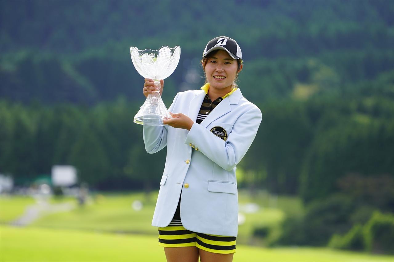 画像: 黄金世代の一人として注目を浴びながら初優勝を挙げた大里桃子