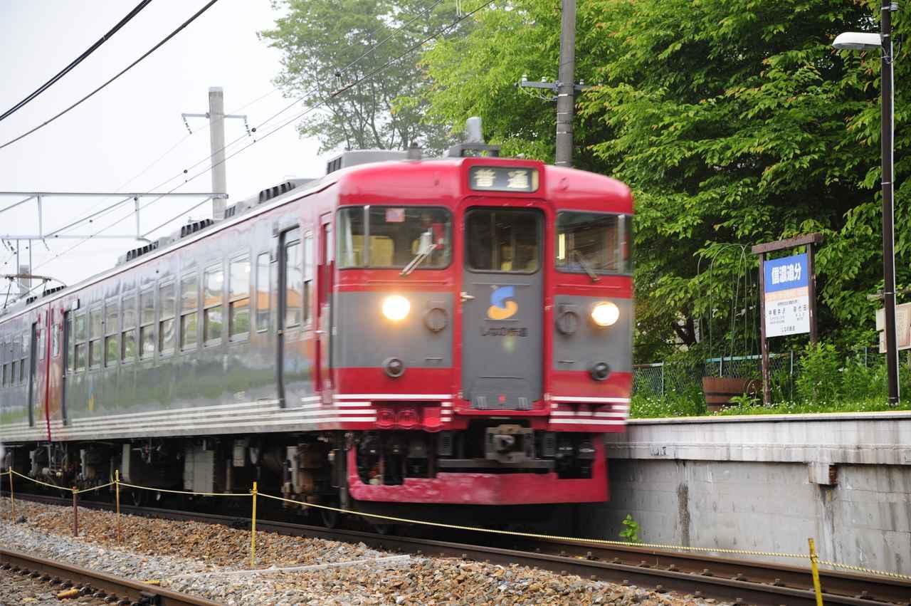 画像: 電車ゴルフには時にローカル線の旅的旅情を味わえる、というニッチなメリットも(撮影/横山博昭)