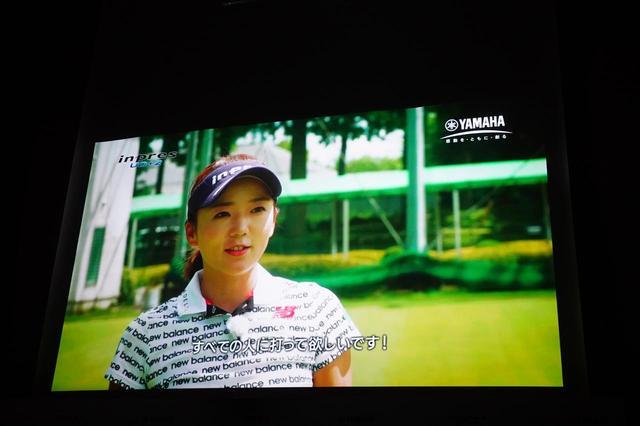 画像: 映像で登場した契約プロの有村智恵も、その飛びにビックリ