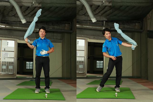 画像: まずはタオルをグルグル回転させ(写真左)、それに体の動きを連動させよう(写真右)。これが中枢から末端へと力を連動させる感覚だ