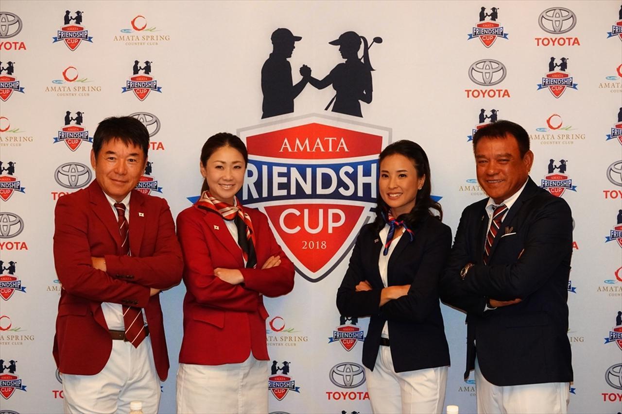 画像: 男子代表監督は尾崎直道、女子代表監督は古閑美保が就任