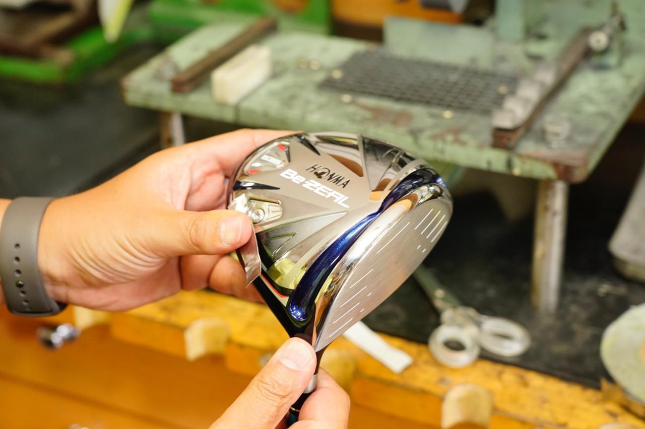 画像: つかまりを強調するにはソールのヒール側に最低2グラム以上貼る