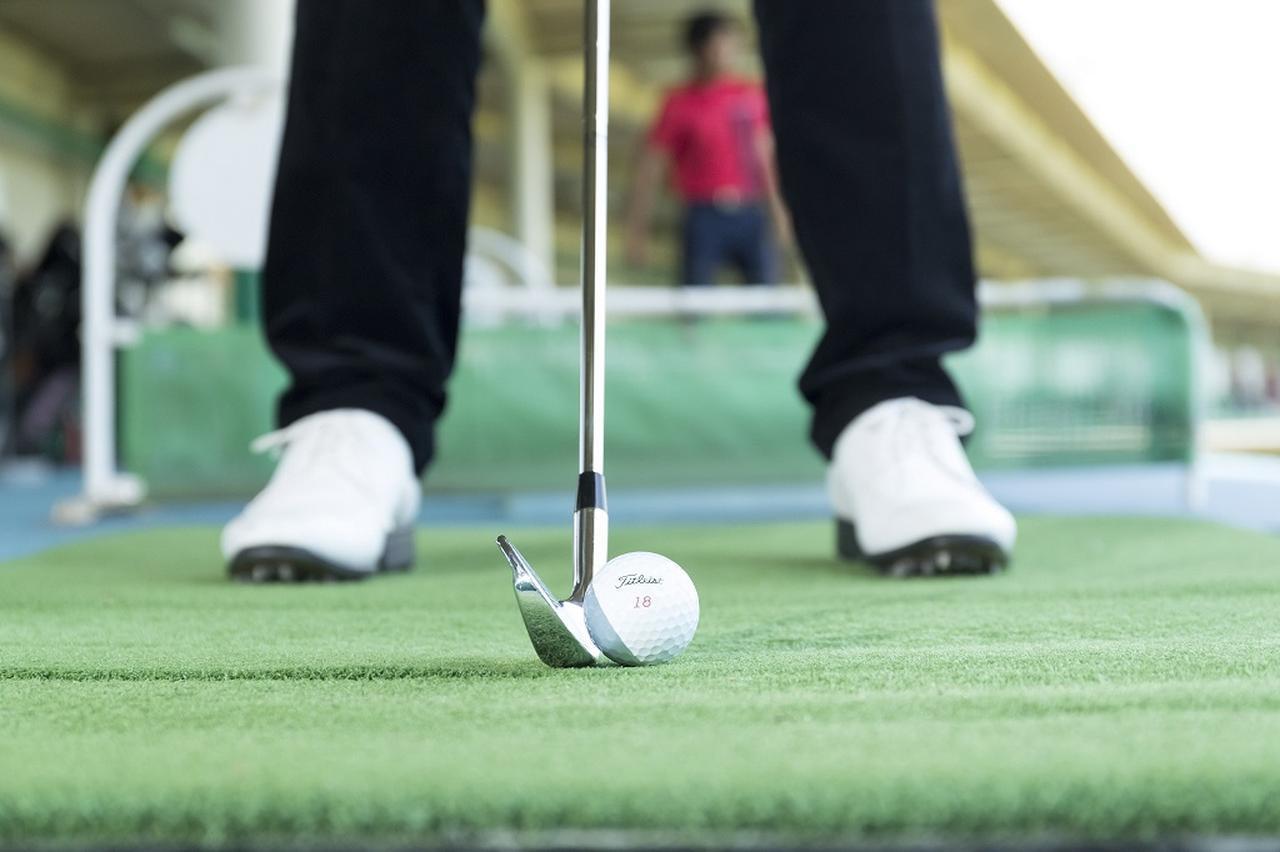 画像: ボールを置く位置によって弾道は少なからず変わる(写真はイメージ)