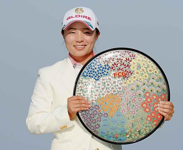 画像: 2018年、フジサンケイレディスクラシックで優勝遂げた永峰咲希