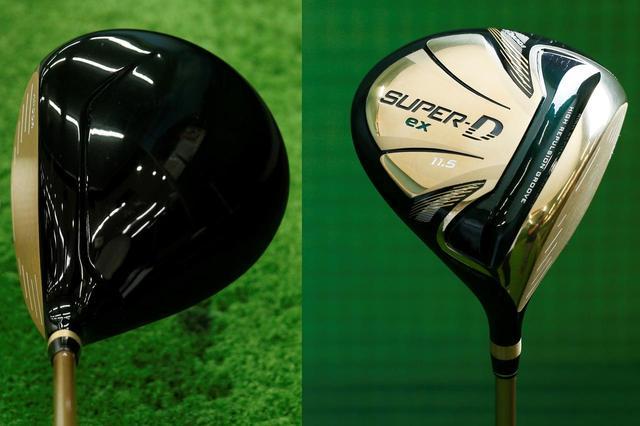 画像: ヘッド体積480ccのトブンダ「SUPER-D GOLD ex」はヘッドスピード~35m/sのゴルファー向けモデル。7万4065円+税