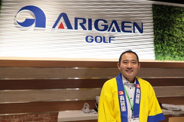 画像: スタッフ一同新橋ゴルファーとの交流を楽しみにしていると時田店長