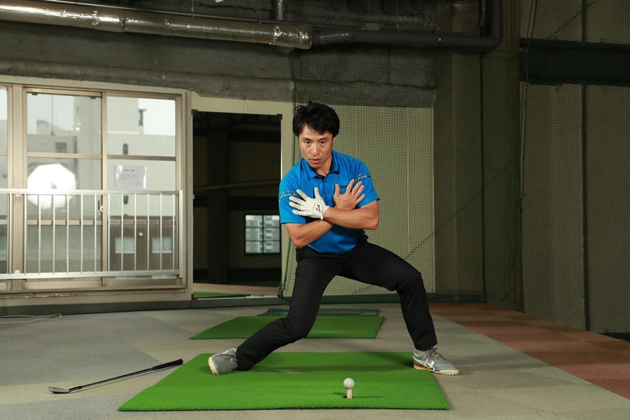 画像: 下半身を柔軟するトレーニングをすることで、重心移動がスムーズにできるようになる