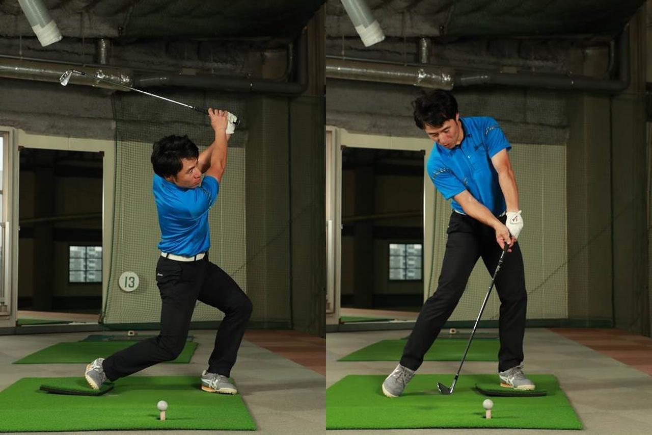 画像: 左足下がりはひざを脱力させて重心を下げ(写真左)、左足上がりは脚で地面を蹴り上げる動きで重心を上げる(写真右)