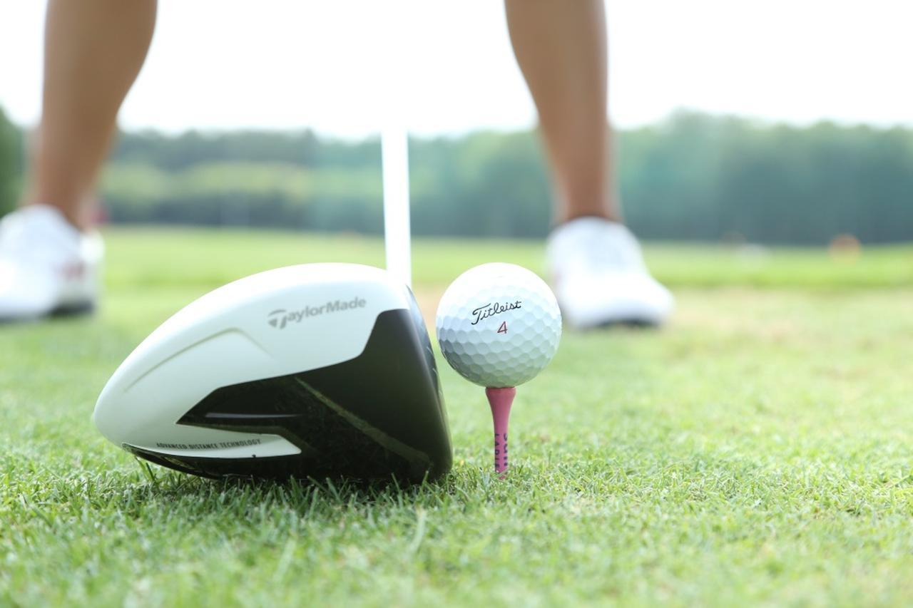画像: 女性アベレージゴルファーのドライバー飛距離は150ヤード