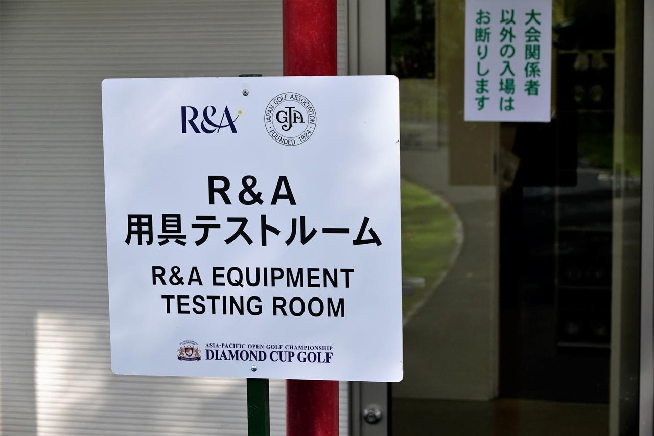 画像: 「アジアパシフィックダイヤモンドカップ」の会場でドライバーの反発係数を計測するテストルームが設置された(写真1)