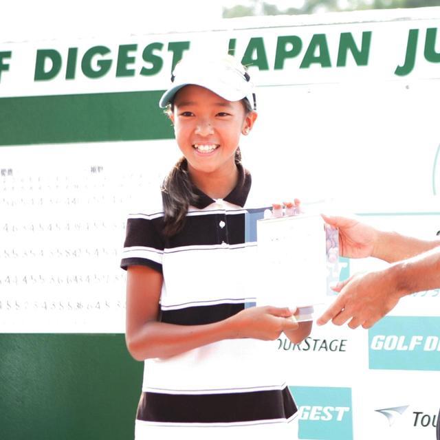 画像: エイミーは2007年のゴルフダイジェスト・ジャパンジュニアカップにも出場、3位の成績を残している(撮影/姉崎正)